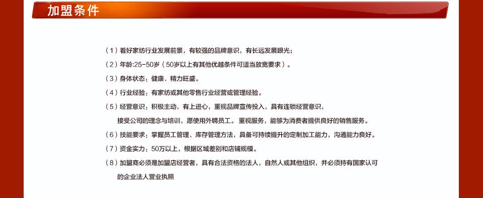 华福招商-960_05.jpg
